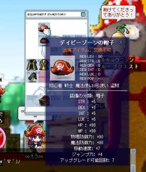 Maple0688.jpg