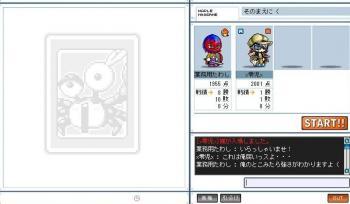 Maple0707.jpg