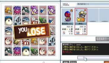 Maple0708.jpg
