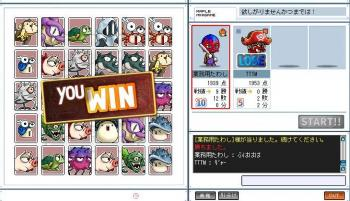 Maple0714.jpg