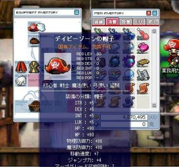 Maple0728.jpg