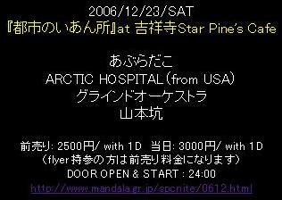 20061202035408.jpg