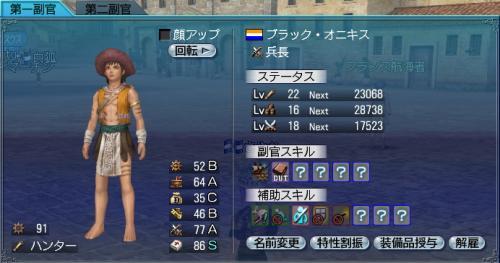 20060610-adjutant5.jpg