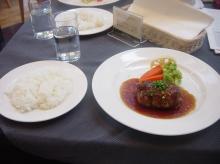 ランチ 肉