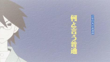 [CASO][Zoku_Sayonara_Zetsubousensei][GB][08][(029626)10-07-08]