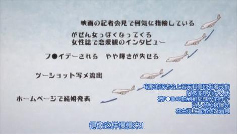 [CASO][Zoku_Sayonara_Zetsubousensei][GB][12][(007465)13-33-24]
