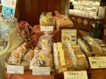 川島さんブログ2