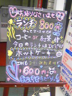 20060207163008