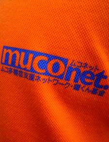 06_tshirts_01.jpg