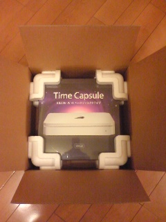 Time Capsule到着