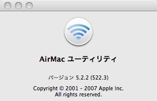 Airmac utility 5.2.2