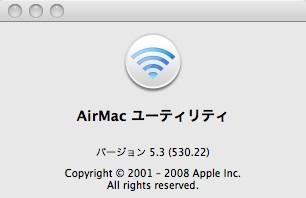 Airmac utility 5.3