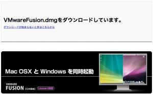 Fusion Update112