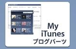 My iTunes
