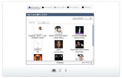 My iTunes3