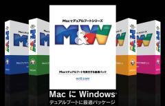 Macでデュアルブートシリーズ