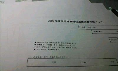 20061111223145