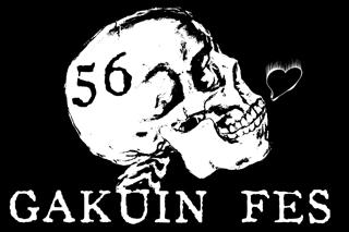 GAKUIN-FES-LOGO-BLACK-07-m.jpg