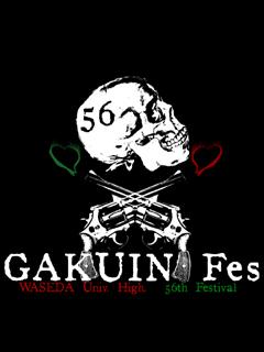 GAKUIN-FES-LOGO-BLACK-13-m1.jpg