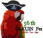 56th GAKUIN Fes