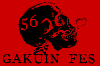 GAKUIN-FES-LOGO-RED-BLACK-07-m.jpg