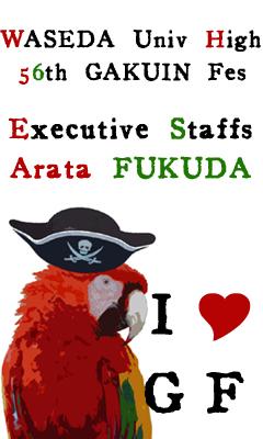STAFFS-ArataFUKUDA.jpg