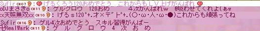 かくせいき【祝】