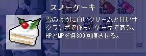 NT0000098.jpg
