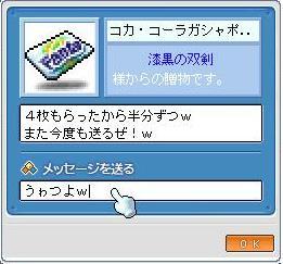 NT0000286.jpg