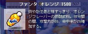 NT0000290.jpg