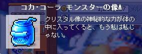 NT0000291.jpg