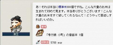 WS000057.jpg
