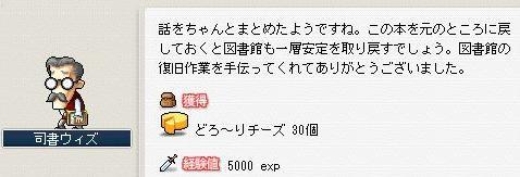 WS000058_20080419170007.jpg