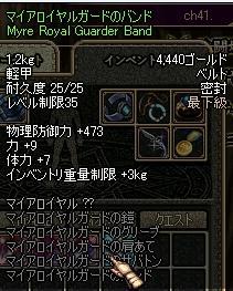 20070409170525.jpg