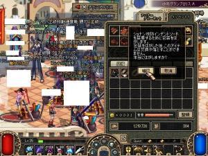 20070804013700.jpg