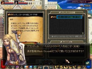 ScreenShot00071.jpg