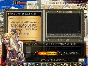 ScreenShot00112.jpg