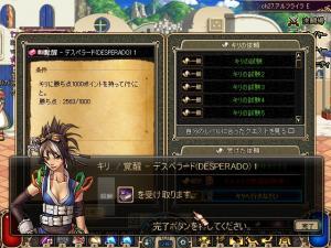 ScreenShot00136.jpg