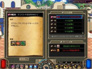 ScreenShot00137.jpg