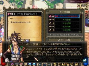 ScreenShot00153.jpg