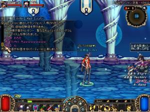 kyubereiwai1.jpg