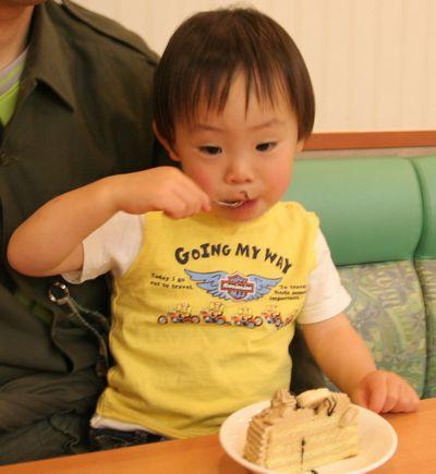 初めてのケーキ