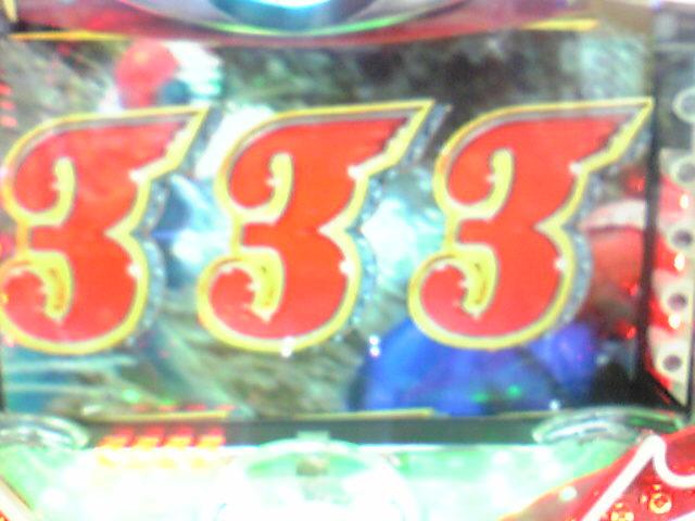 7人ライダー3-7