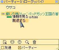 lss_03.jpg