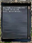 chousinoru-kineihei-haine.png