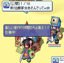 hakushaku-ki-no-ie-1.png
