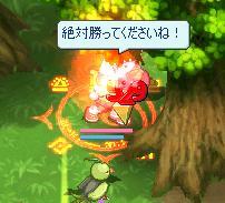 happadori-aisunomi-desu.png