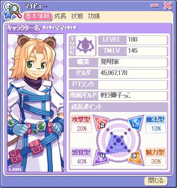 ja-nmokuhyoukanryoushimashitayo-.png