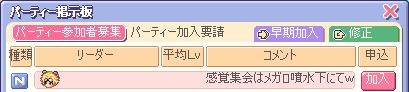 kyoumiwososorarerukizhi-shukai.png