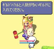 sagi-shi-uha.png